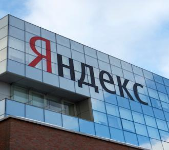 Russia-Yandex Encryption Spat Highlights Trust as a Competitive Business Advantage